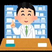 第3話!アンサングシンデレラ(ドラマ)を元病院薬剤師が観てみた!感想、ネタバレ。